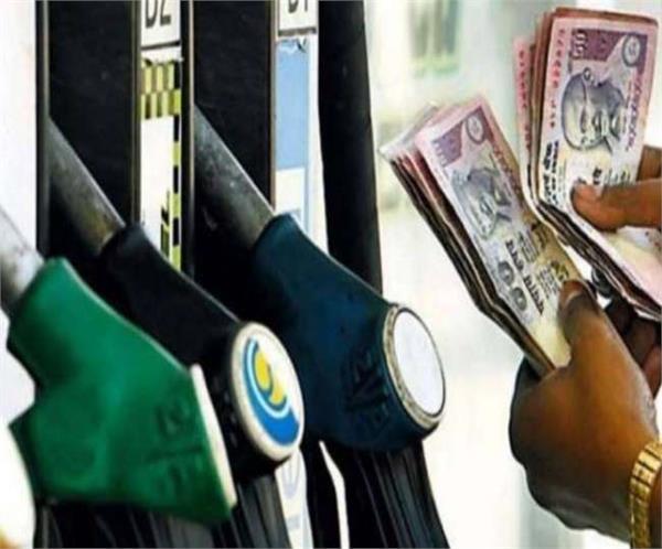 petrol again  diesel