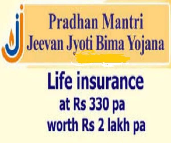 under this insurance scheme  cover of 2 lakhs