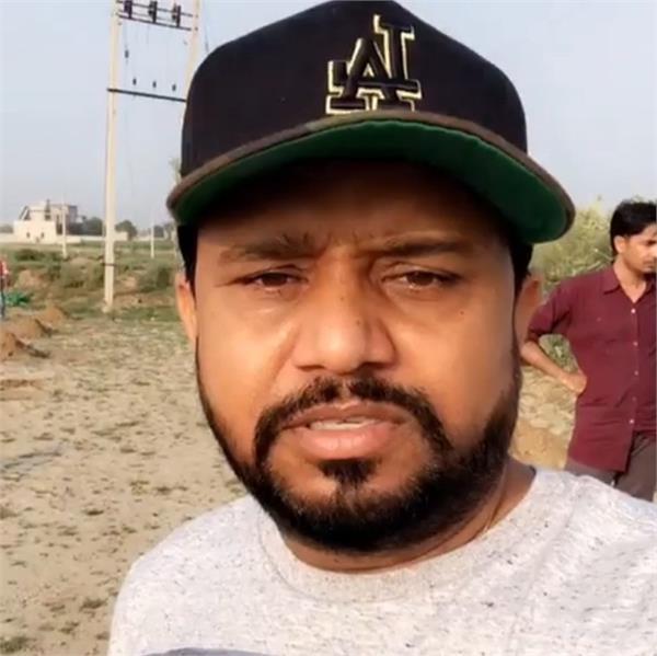 karamjit anmol video viral