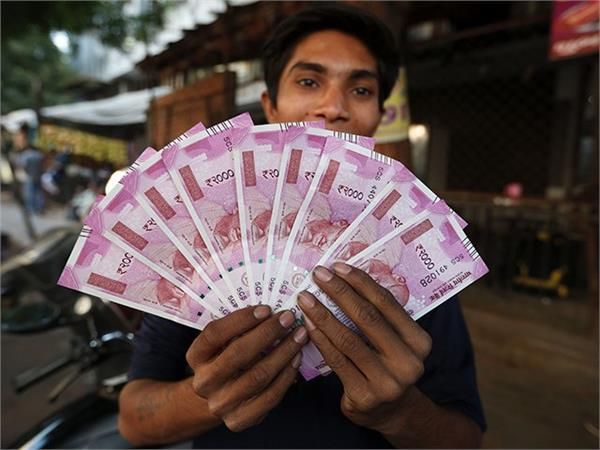 interest rate cut on general provident fund