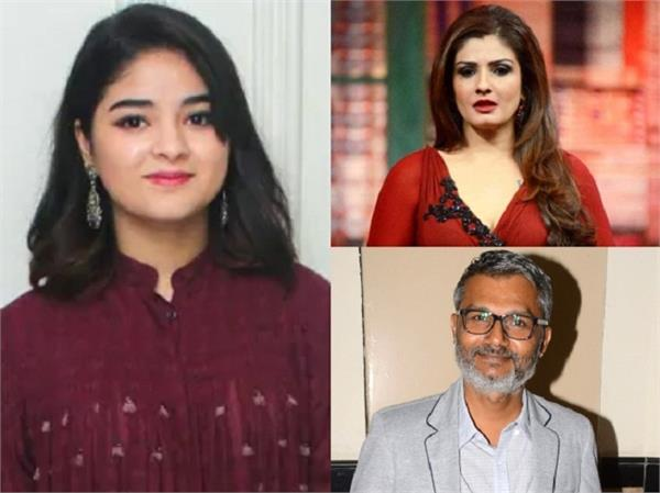 zaira wasim quits films  how bollywood celebrities reacted