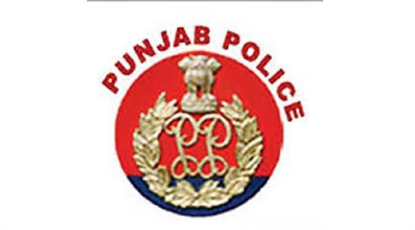 police employees