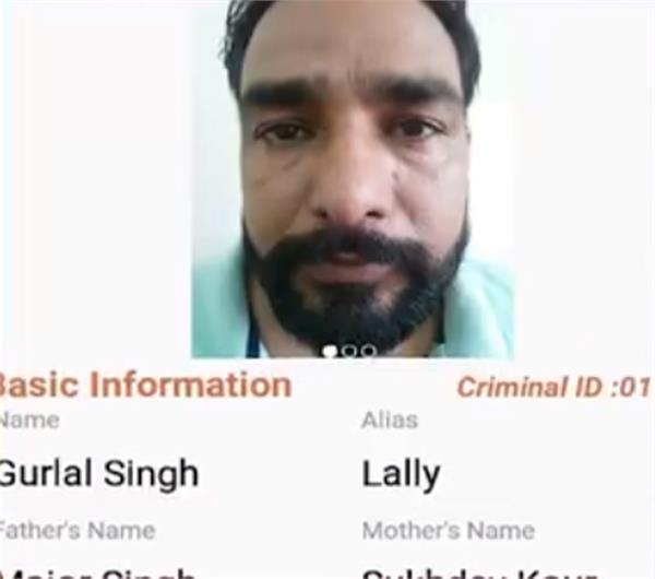 gangster lali sidhana arrested