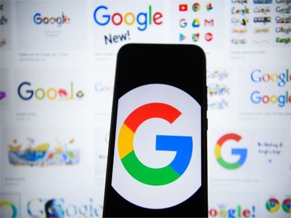 google contractors listening to your bedroom talks