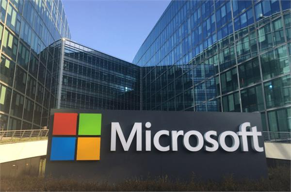 microsoft to bring anti virus for ios and android