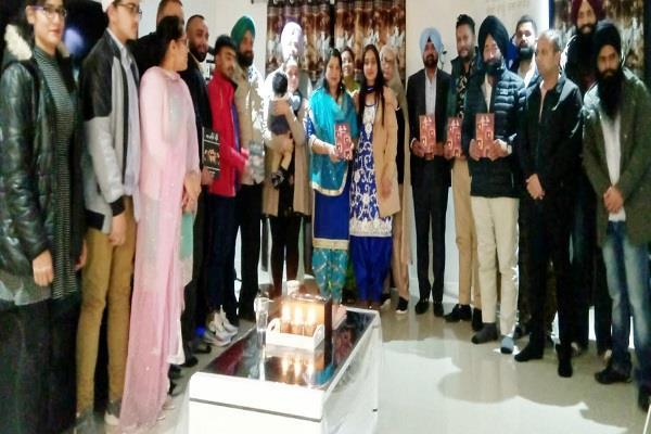 punjabi sath organized melbourne