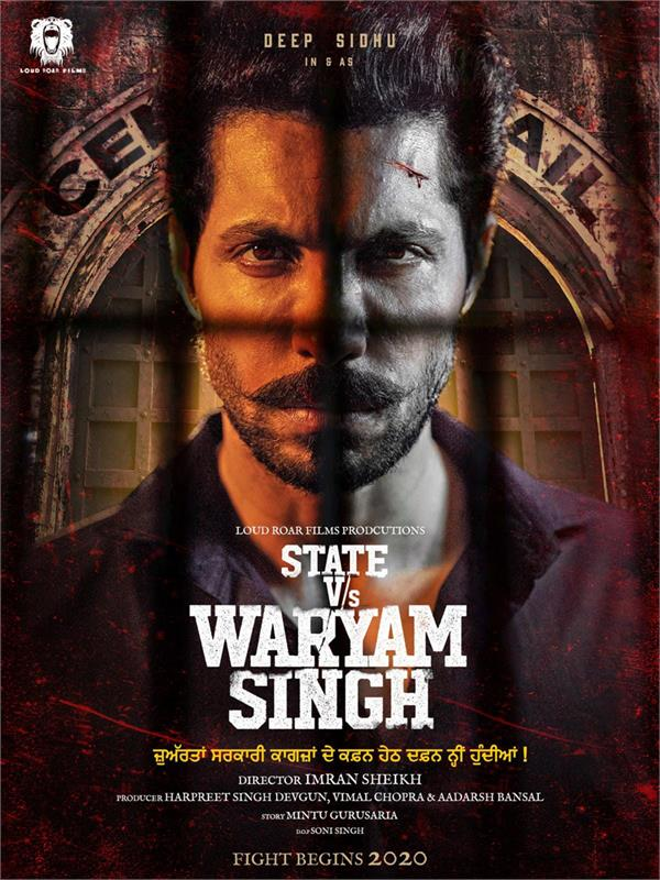 deep sidhu announce new movie