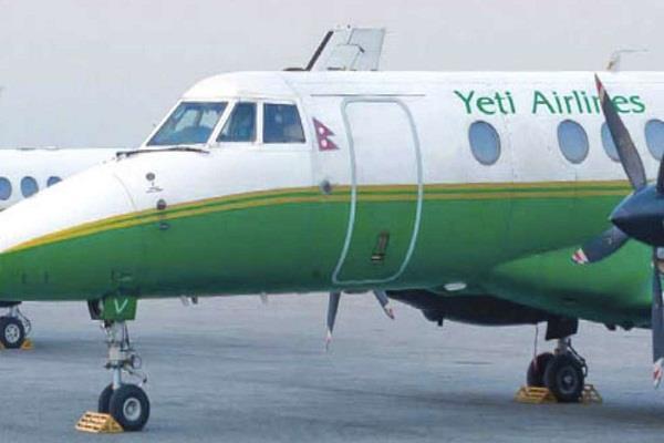 nepal yatei airlines plane