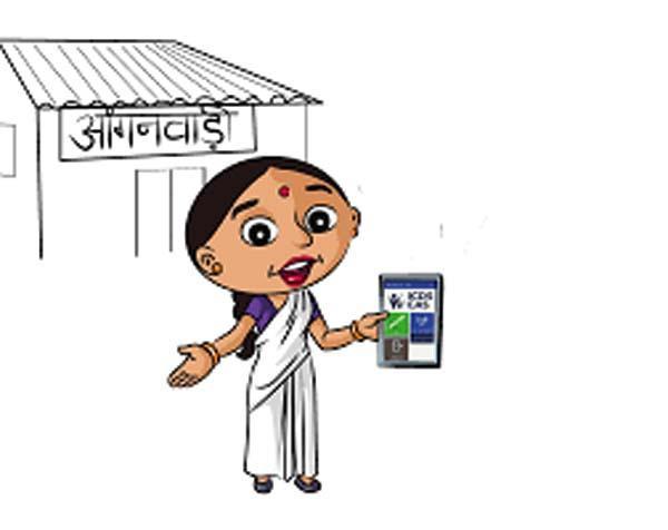 monitoring anganwadi centers