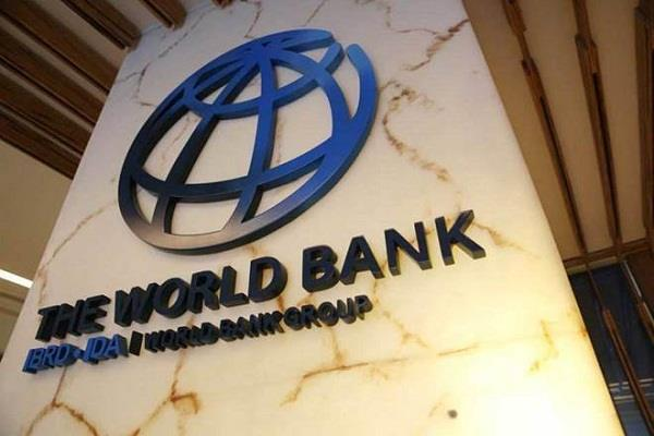 usa  world bank