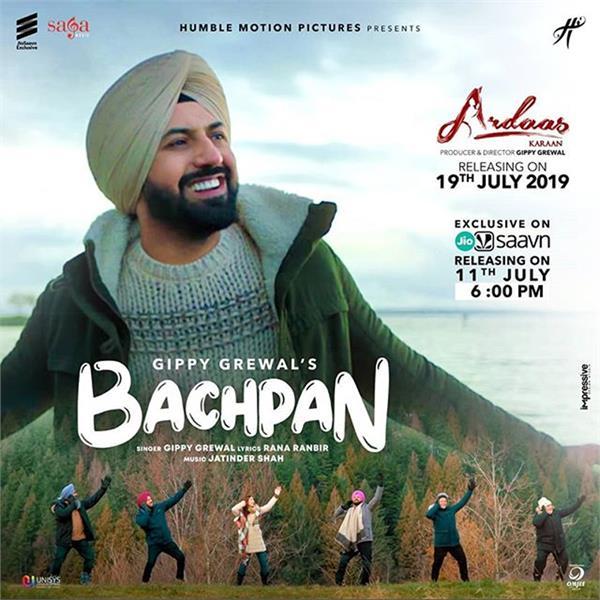 ardaas karaan new song bachpan