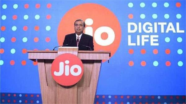 reliance jio mobile service
