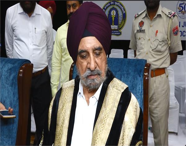 amritsar guru nanak dev university bajwa