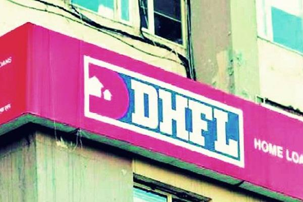 dhfl  s financial condition worsened