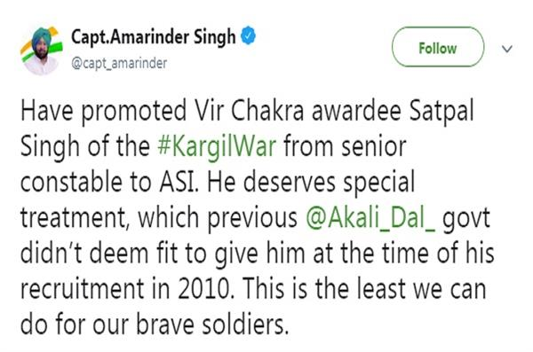 capt amarinder singh vir chakra aawardee constable satpal singh asi