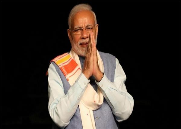 independence day narendra speech namo app