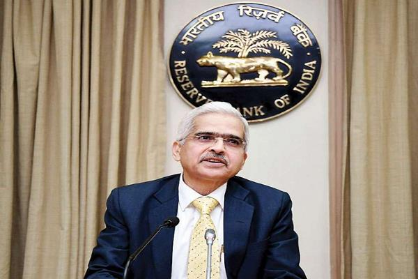 the rbi governor gave a hint of a 0 25 percent reduction in repo rate