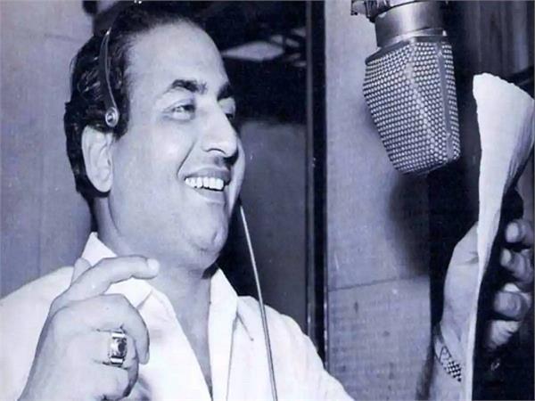 mohammad rafi death anniversary