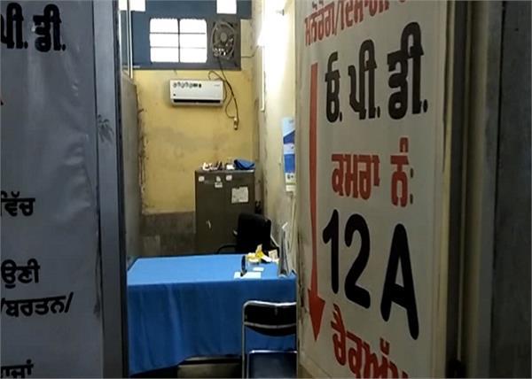 rain  moga  government hospital
