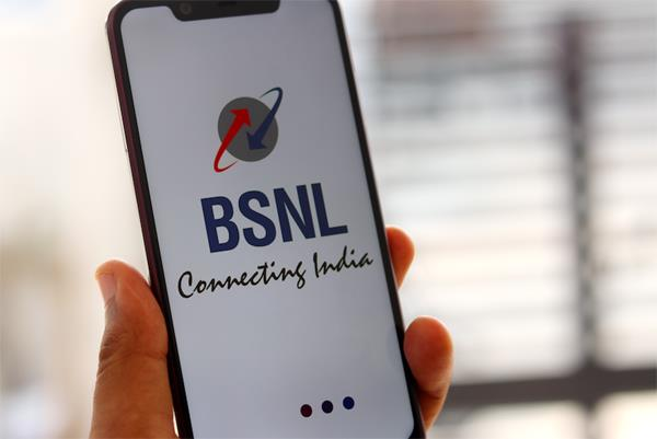 bsnl reduces grace period for retaining balance