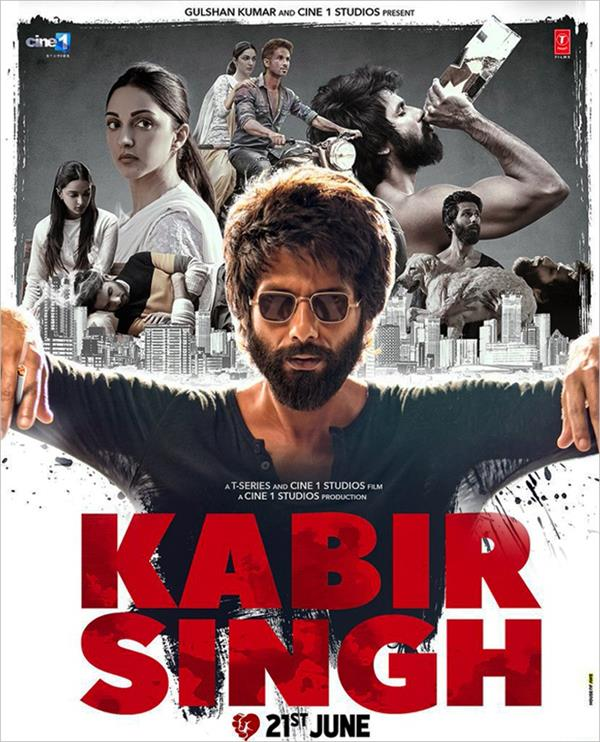 kabir singh box office collection day 14