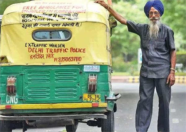 harjinder singh auto ambulance delhi road