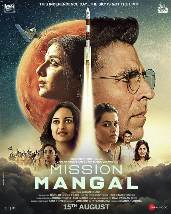 mission mangal  akshay kumar