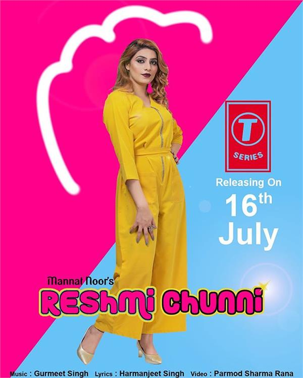 mannat  noor new song reshmi chunni