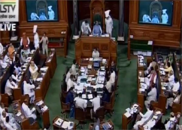 nia amendment bill 2019 passed in lok sabha