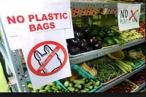 australia plastic bags