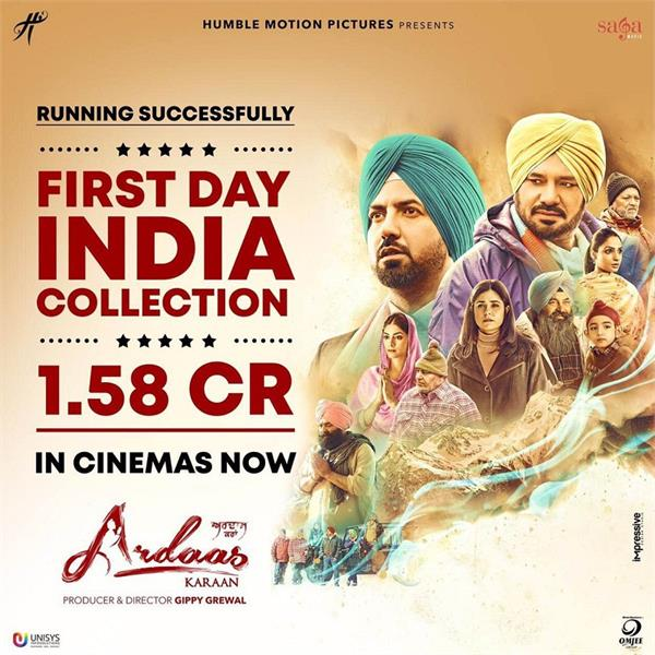 box office collection ardaas karaan