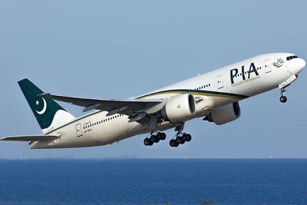 pakistan  airspace