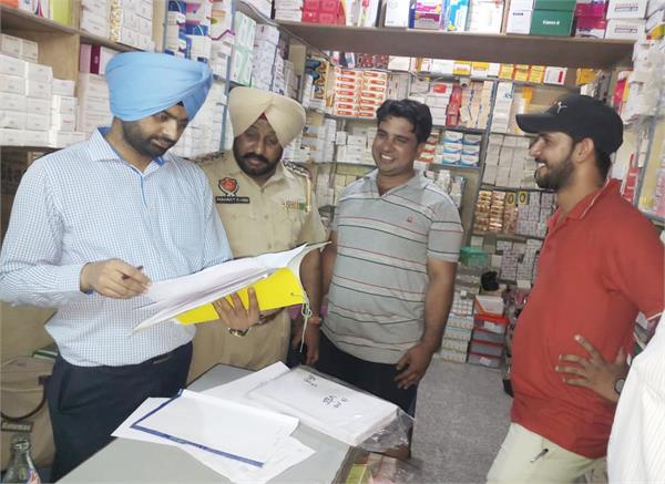 drug department  police  raids