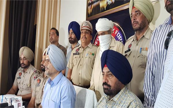 opium smuggler arrested