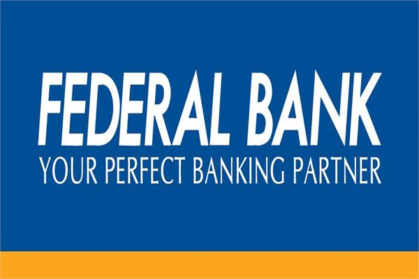 federal bank profit