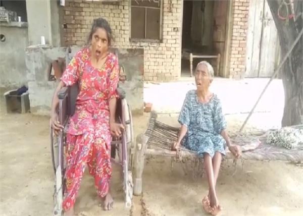 punjab government  two sister  help