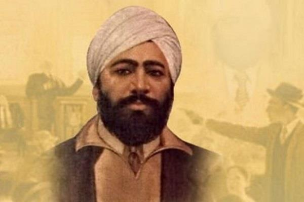 sangrur  shaheed udham singh ji  martyrs day  july 31  holiday