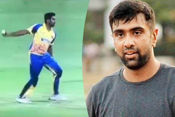 ashwin  s bizarre bowling action during tamil nadu league