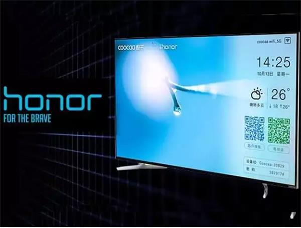 honor is working on smart screen