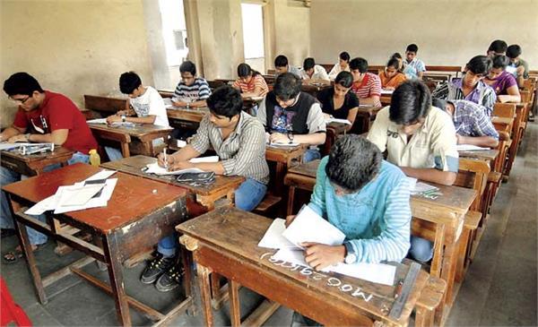controversy  question  bpsc examination  bihar