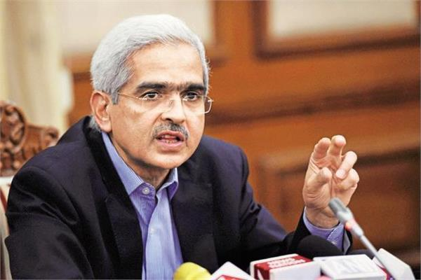 shaktikanta das told give benefit to the people of interest rate reduction
