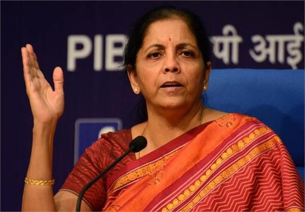 budget  investment  measures sitharaman