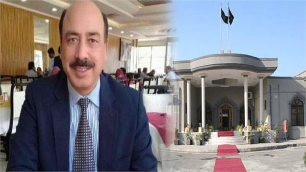 nawaz sharif dismissed judge sentenced to jail