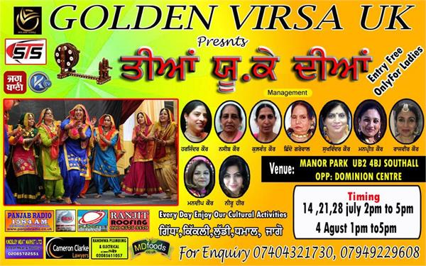 golden jubilee celebrations from july 14  festival festivals