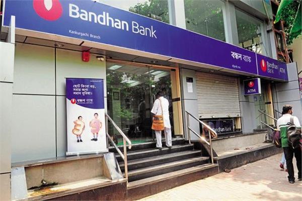 bandhan bank net profits increased 45 percent to rs 701 crore