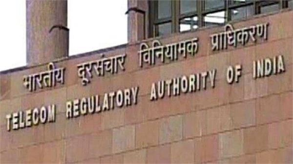 trai moots reforms in merger norms for telecom licences