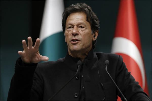 pak pm will hit the united states via commerce flight due to economic crisis
