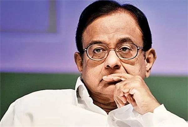 cbi gave chidambaram an ultimatum to appear in 2 hours