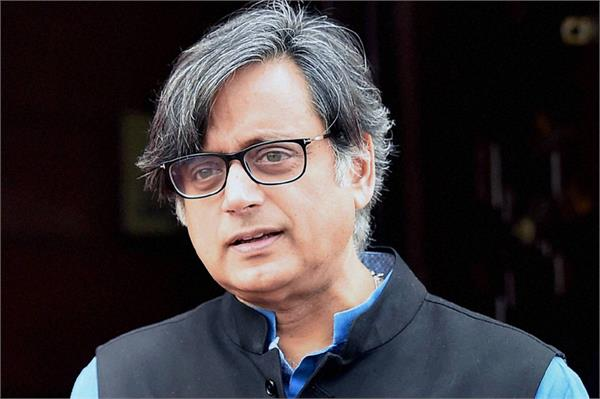 arrest warrant issued against tharoor