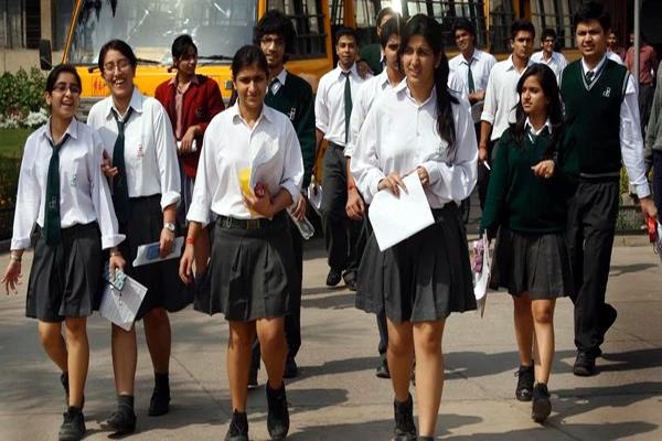 sc st students will not have to pay increased exam fees